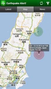 Fukushima99