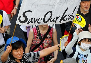 jap_protest_1103