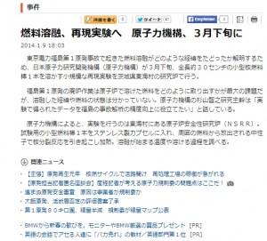 http://sankei.jp.msn.com/