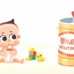China: Muttermilch als neuer Champagner und Heilmittel