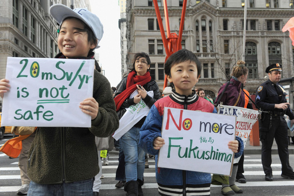 Fukushima evacuees demonstrate in N.Y.