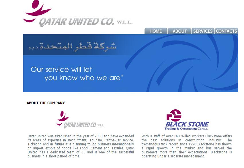 http://www.qatarunited.com.qa/about.html