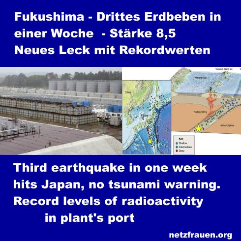 Fukushima5