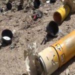 Geschäfte mit geächteten Waffen – Siemens, Deutsche Bank  und Allianz finanzieren Streubomben!