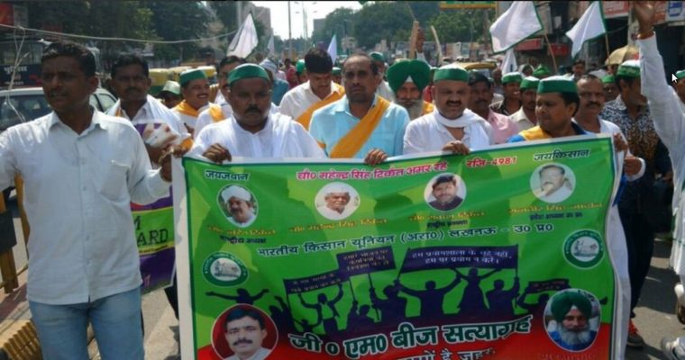 Farmer organisations across the country protest against GM mustard