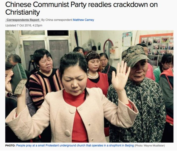 http://www.abc.net.au/news/2016-10-08/chinese-communist-partys-crackdown-on-religion/7912140 …