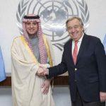 Das ist kein Witz! Die UN wählt Saudi Arabien in die Kommission für Frauenrechte – No Joke: U.N. Elects Saudi Arabia to Women's Rights Commission