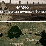 """Erhöhte Radioaktivität: Verstrahlte russischer """"Leuchtturm"""" Europa?"""