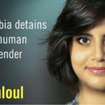 Sie wollte Auto fahren, jetzt ist sie in Saudi Arabien eingesperrt und wird gefoltert! - She Wanted to Drive, So Saudi Arabia's Ruler Imprisoned and Tortured Her!